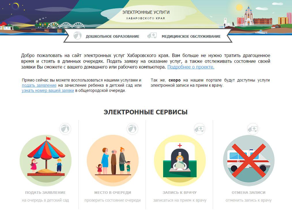 2-я городская детская клиническая больница ул. нарочанская 17
