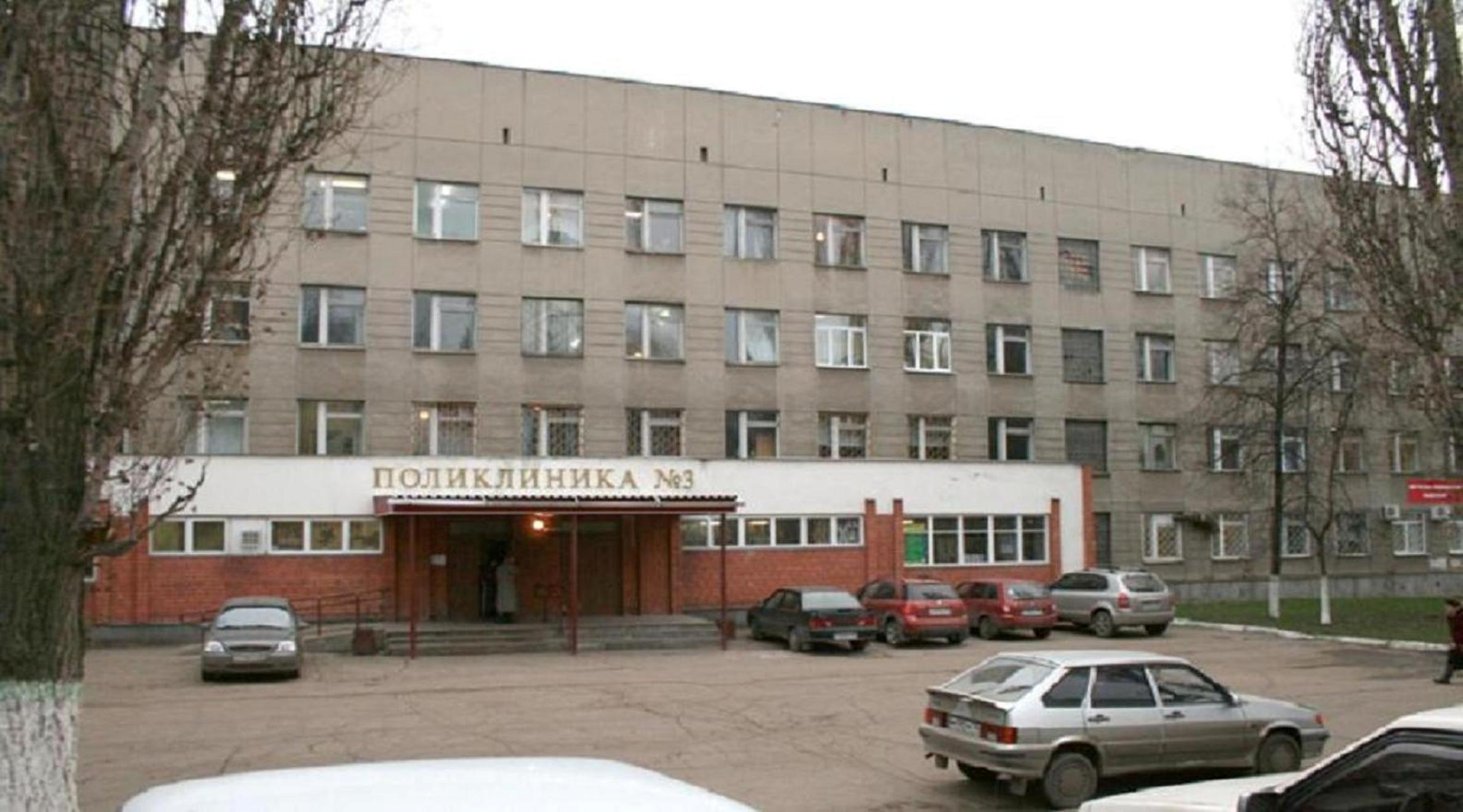 Справка флюорографии Улица Чаплыгина военно-медицинская академия санкт-петербург операции на межпозвоночных дисках