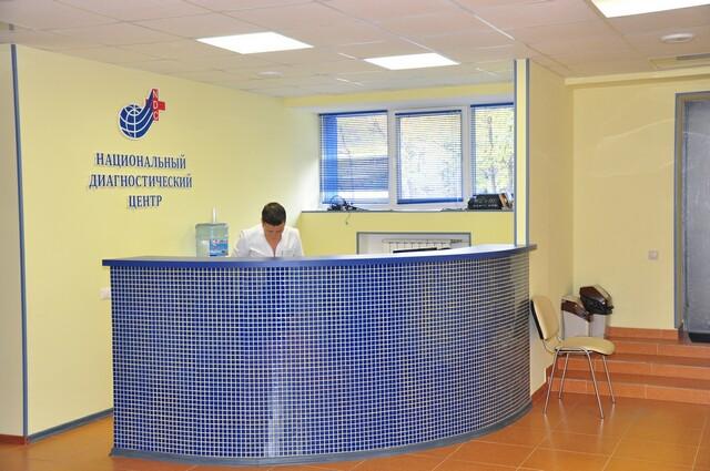 Запись к врачу оренбург поликлиника 6