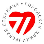 Спб поликлиника 28 адмиралтейского района официальный сайт