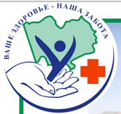 Детский медицинский центр на осипова