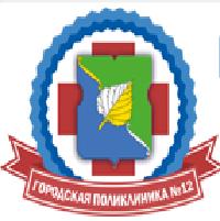 Сайт детской поликлиники воткинска