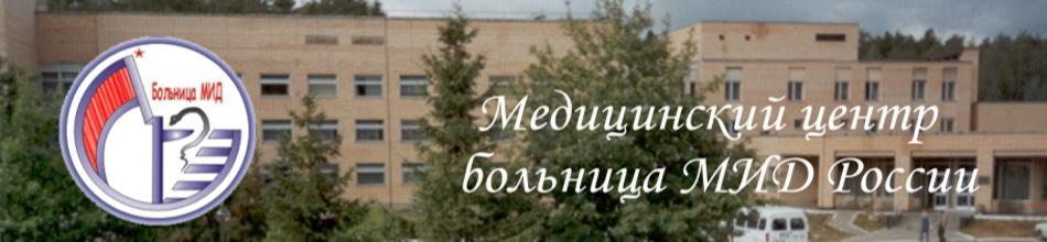 Детская поликлиника в фокинском районе