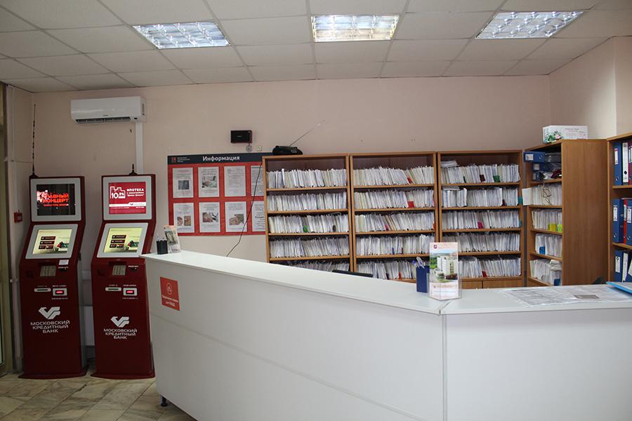 1 детская поликлиника белгород запись на прием