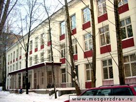 Больница 15 иркутск официальный сайт