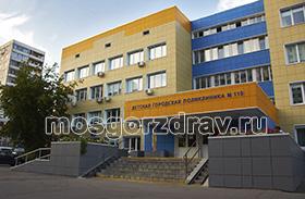 Брянская городская больница 1 брянск официальный сайт