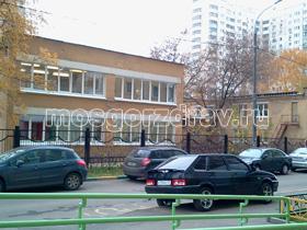 Стоматологическая поликлиника на маршала тухачевского