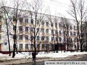 Городская поликлиника  130 ул Молостовых  Москва