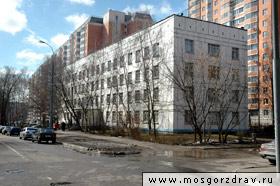 Поликлиника 41 г Москва  адрес г Москва Открытое